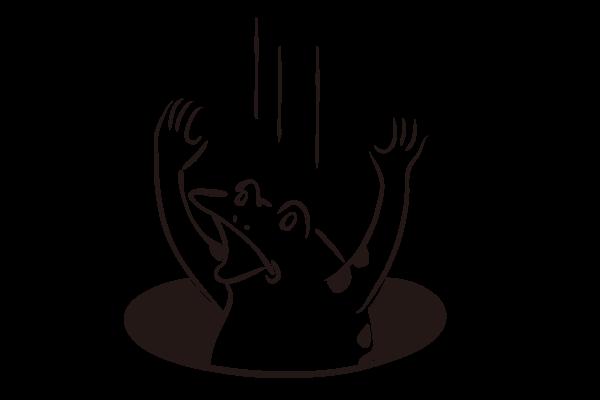 落とし穴 – ダ鳥獣戯画