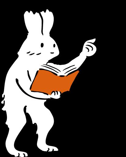 ウサギ先生