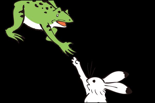 カエルくん、さよなら・・・・