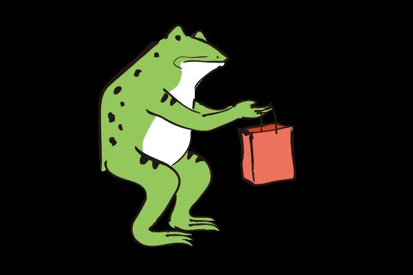 プレゼントを渡すカエルのイラスト ダ鳥獣戯画